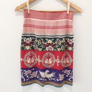 Anthropologie Skirts - Anthro Moth Chava Pencil Skirt